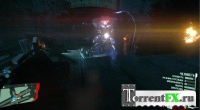 [RIP] Crysis 2