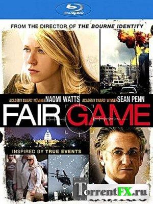 Игра без правил / Fair Game