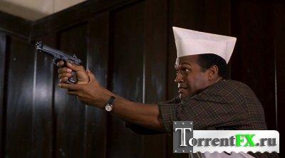 Голый пистолет / The Naked Gun (1988, 1991, 1994)|Трилогия
