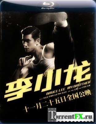 Брюс Ли / Bruce Lee