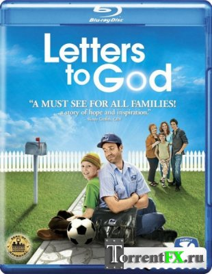 ������ ���� / Letters to God