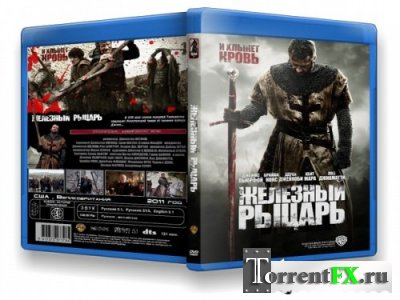 Железный рыцарь / Ironclad (2011) CAMRip
