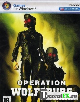 �������� ���������� / Operation Wolfsburg