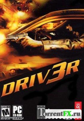 ������ 3 / DRIV3R (Driver 3) (2005) ��