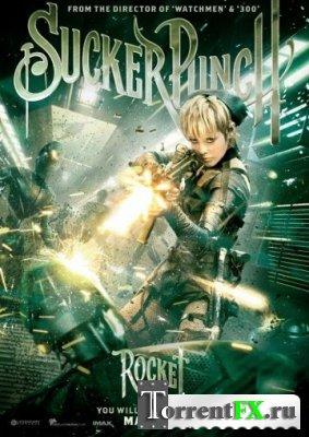 Запрещенный прием / Sucker Punch (2011) CAMRip