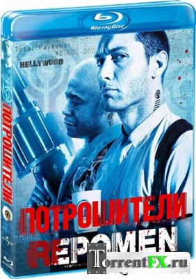 Потрошители / Repo Men [Unrated] (2010) BDRip