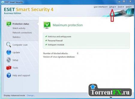ESET NOD32 Offline Updater 5957 (20110316)