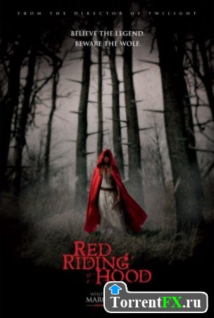 ������� ������� / Red Riding Hood
