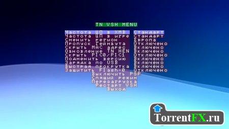 Прошивка PSP 6.20 TN HEN-D