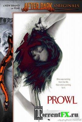 Добыча / Prowl
