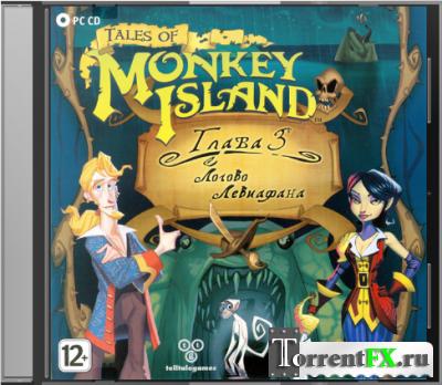 Tales of Monkey Island. Глава 3. Логово Левиафана (RUS) [L]