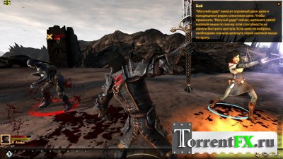 Dragon Age 2 - High Resolution Texture Pack