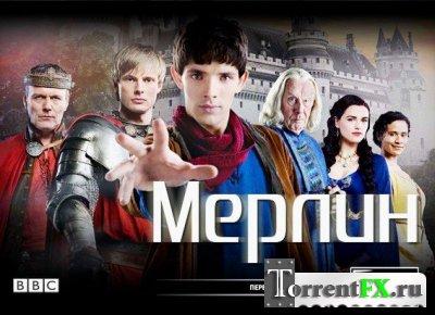 Мерлин 2 сезон / Merlin