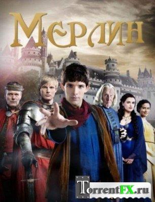 Мерлин 1 сезон / Merlin