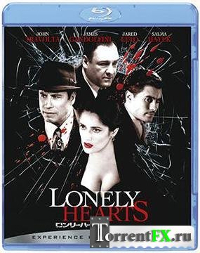 �������� ������ / Lonely Hearts