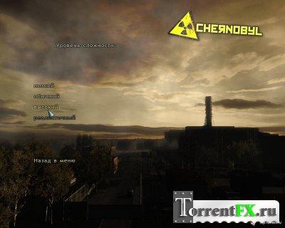 Чернобыль.Зона отчуждения / Chernobyl Terrorist Attack