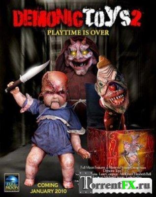 Демонические игрушки 2: Личные демоны / Demonic Toys 2: Personal Demons