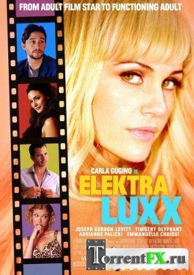 Электра Люкс / Elektra Luxx (2010) | Лицензия