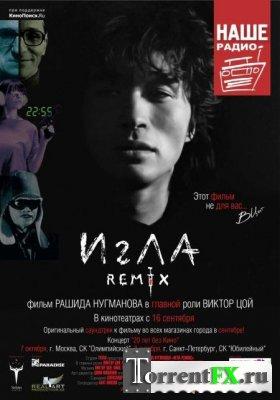 Игла Remix (2010) CAMRip
