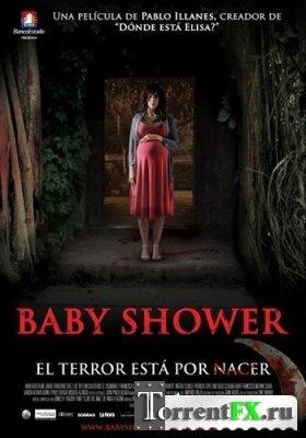 Детский душ / Baby Shower