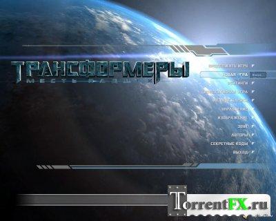 ������������ 2 : ����� ������ (2009) PC | Repack