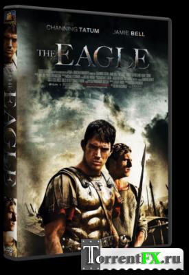 Орел Девятого легиона / The Eagle [2011, DVDRip] Dub |Лицензия|