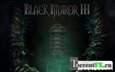 Черное зеркало 3 / Black Mirror 3