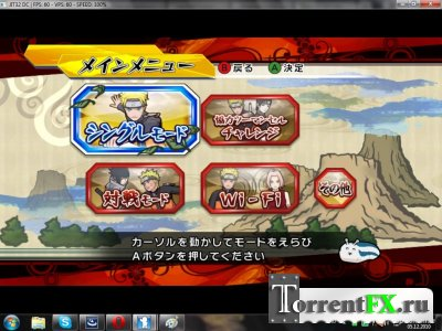 Naruto Shippuuden Gekitou Ninja Taisen Special for PC TakaraTomy JAP