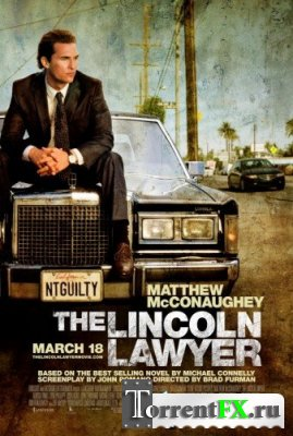 �������� ��� �������� / The Lincoln Lawyer