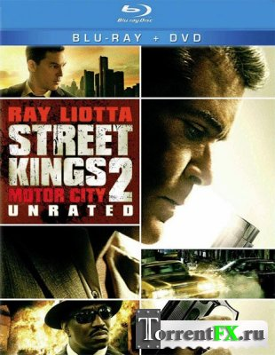 Короли улиц 2 / Street Kings: Motor City