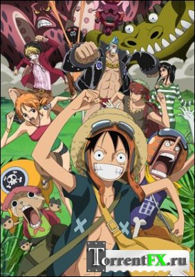 ���-���: ����� ������� ������� ��� / One Piece: Strong World
