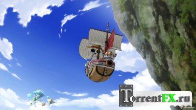 Ван-Пис: Фильм десятый Суровый Мир / One Piece: Strong World