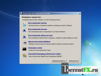 Microsoft Windows 7 SP1 x86-x64 18in1