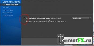 Adobe Photoshop CS5 Extended 12.0.3 (2010) РС