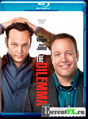 Дилемма / The Dilemma HDRip