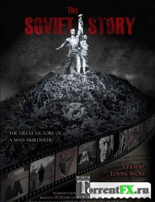 Советская история / Soviet Story