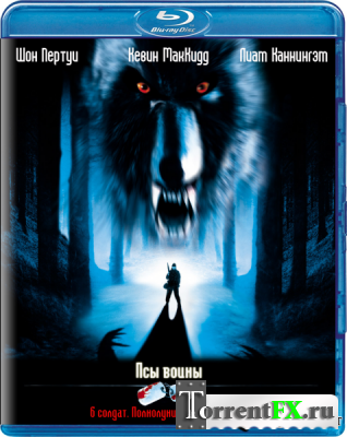 ���-����� / Dog Soldiers