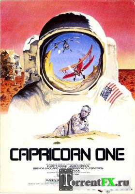 Козерог 1 / Capricorn One