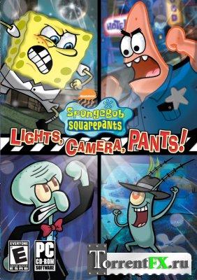 Скачать игру камера свет штаны