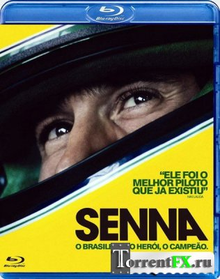 Сенна / Ayrton Senna: Beyond The Speed Of Sound
