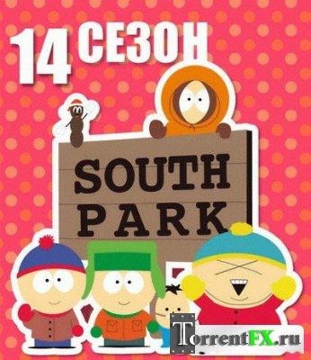 Южный Парк / South Park [14x01-04,07-08]