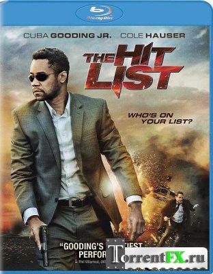 ����������� ������ / The Hit List (2011) DVDRip