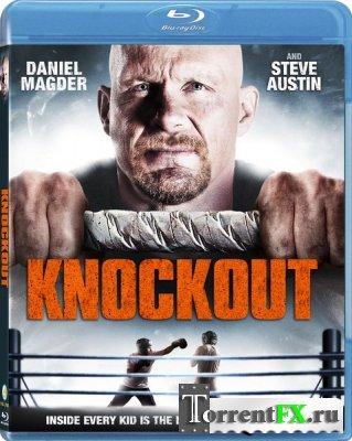 ������ / Knockout