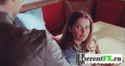 Как выйти замуж за миллиардера | Лицензия