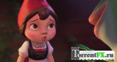 Гномео и Джульетта / Gnomeo & Juliet (2011)