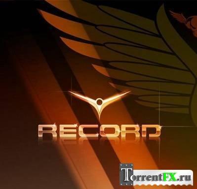 Record Super Chart № 190 (14.05.2011)