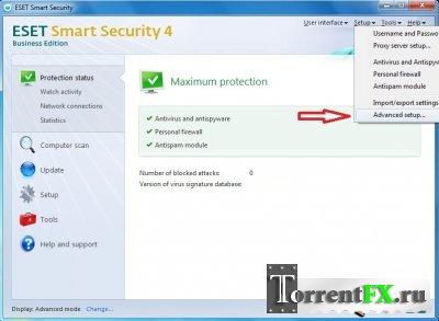 ESET NOD32 Offline Updater 6107 (20110510)