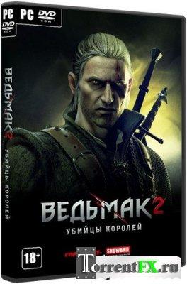 Ведьмак 2: Убийцы королей (RUS) RePacked by [R.G. Catalyst]