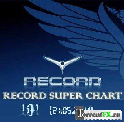 VA - Record Super Chart № 191 (21.05.2011) MP3