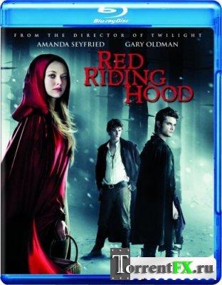 Красная шапочка / Red Riding Hood (2011)   Лицензия